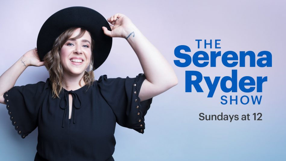 The Serena Ryder Show